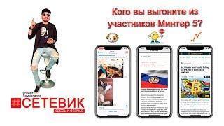 Огромный пёс Маламут сожрал пиццу на 3500 BIP | Криптовалюту в РФ запретили | Биткоин новости №12