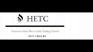 19-01-06 비트코인 매수전략 이더리움 분석  #HETC #Bitcoin #해외선물 #해선 #주식 #포렉스 #Forex