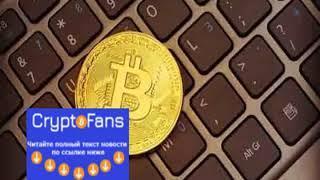 eos прогноз и аналитика криптовалют на 2 сентября 2019