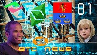 """BTC News: Слово """"блокчейн"""" необходимо заменить!"""