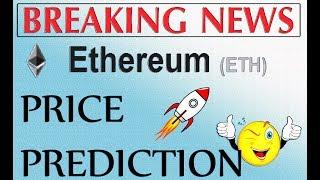 ETHEREUM  PRICE PREDICTION | ETHEREUM (ETH) PRICE REVIEW  | ETHEREUM PRICE REVIEW  22 DEC