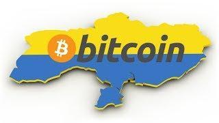 Как купить криптовалюту в Украине за гривны  ,Биржа KUNA.