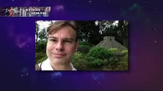 Внеземная жизнь за куполом земли  ⁄ НЛО 2019  Факты о которых должен знать каждый #4 купол над земле