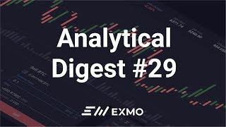 Пора заходить в Биткоин? Новости криптовалютного рынка | EXMO Analytical Digest #29