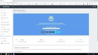 Kryptex - Безопасный майнинг на вашем компьютере (полный обзор 2019)