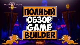 #Новинка! Полный #Обзор #Экономической #Tron #Игры #BUILDER
