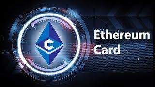 Get 300 ETHCD = ($27) Ethereum Card Airdrop (ETHCD)+GET 840 BRIKCOIN ( WORTH 10$ ) ROUND 2