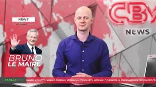 Итоговые новости криптовалют за 2 недели. 23/04/2019. CBM News