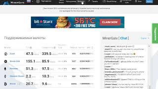 Bitcoin  Майнинг на слабом ПК или Ноутбуке