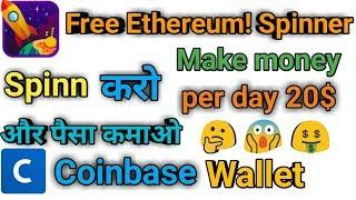 How to Free Ethereum! Coin Spinner Make money App
