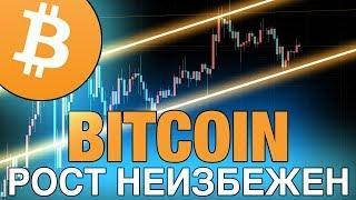 Биткоин легализуют с 2019 года! Во Франции разрешена покупка Bitcoin с января 2019