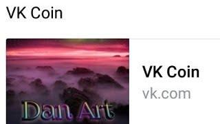 Майнинг vkcoin | vk coin | как получить больше | без ботов и софтов| vkcoins