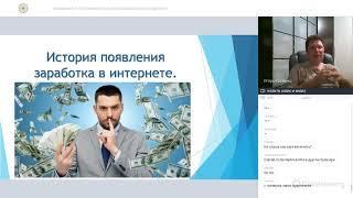 Особенности инвестирования в интернете I Академия РОЙ Клуба