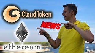 Криптовалюта последние новости   Cloud Token CTO просел в цене на 8что это значит?