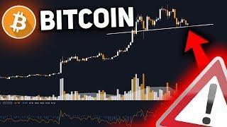 Биткоин Крупные Деньги Идут в Рынок Криптовалют! Успей Купить Крипту Пока не Поздно 2019 Прогноз