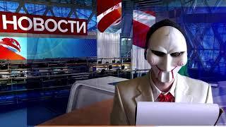 Новости Криптовалют 17.04.2019