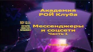 Академия - 6