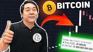 Биткоин Ванга Чарли Ли он Предсказал Туземун! Новый Прогноз на 20 000$ за BTC в Течение 3 Лет!