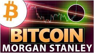 Morgan Stanley будут скупать биткоин, только в этом случае